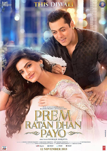 Prem Ratan Dhan Payo 2015 Full Movie Watch Online Free